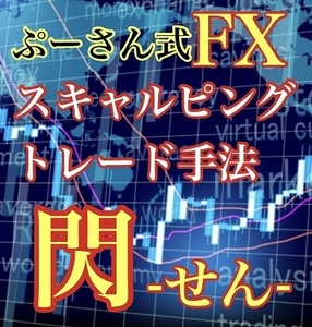 ぷーさん式FX閃・392.jpg